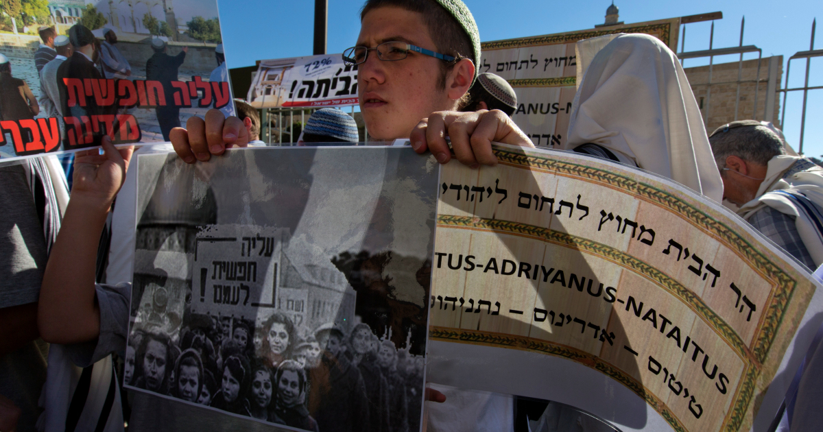Los israelíes de línea dura que avivan la violencia en Jerusalén Este