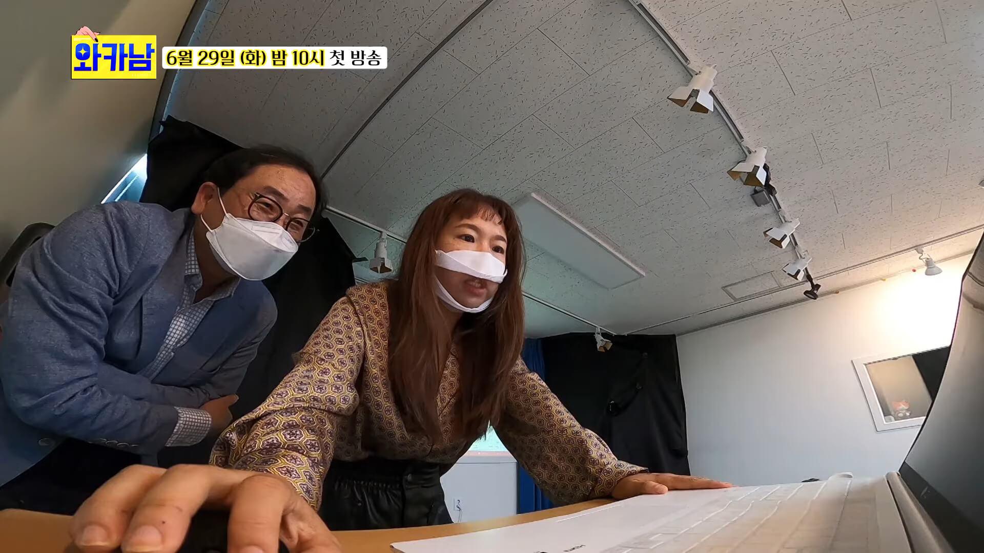 El nuevo programa de televisión de realidad de Corea del Sur sigue la suerte de los inversores criptográficos