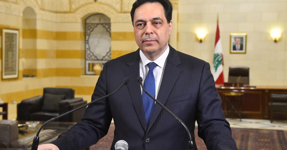 Líbano insta a la ONU a encontrar financiación alternativa para el tribunal de Hariri