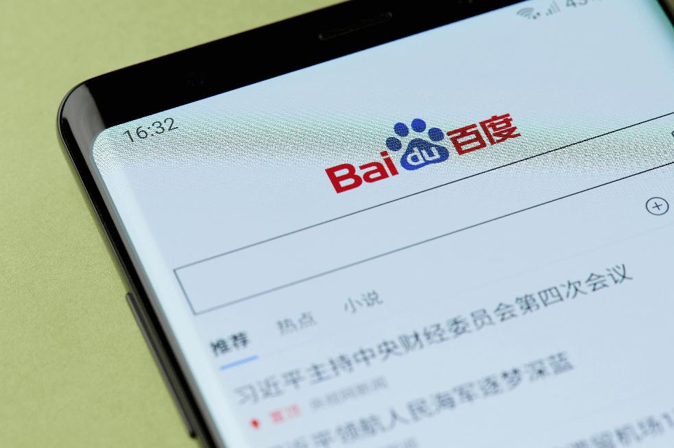 Nuevos jugadores importantes ingresan al mercado criptográfico, China oculta Binance, OKEx y Huobi + más noticias