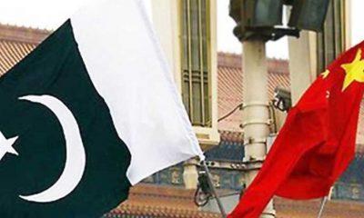 China y Pakistán acuerdan lanzar 'acciones conjuntas' en Afganistán para expulsar a las fuerzas terroristas: canciller chino