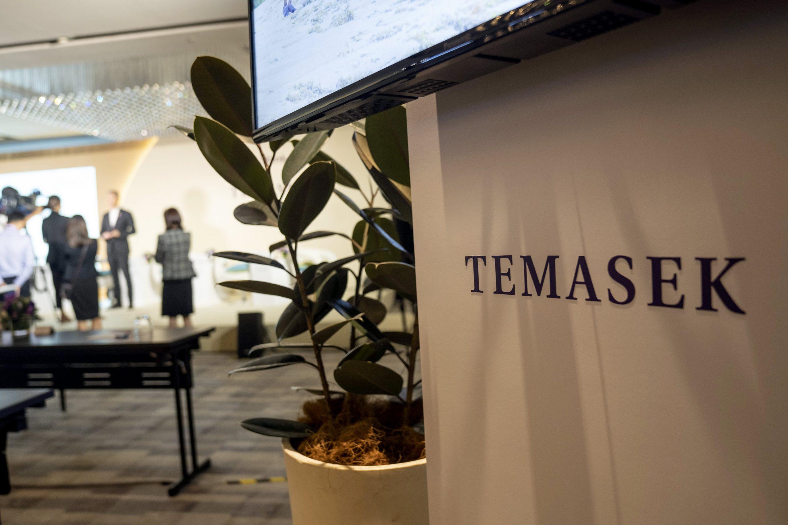 El inversor estatal de Singapur, Temasek, reporta un valor récord de cartera de $ 283 mil millones
