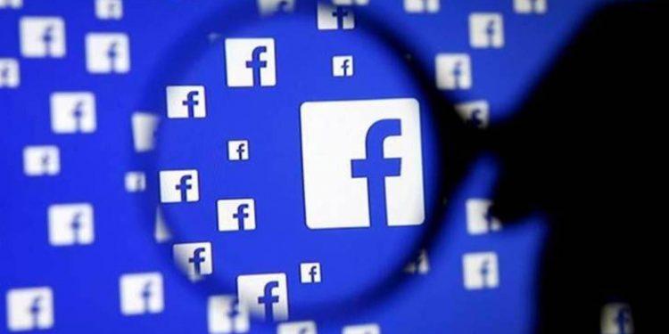 33 millones de piezas de contenido eliminadas del 16 de junio al 31 de julio: Facebook