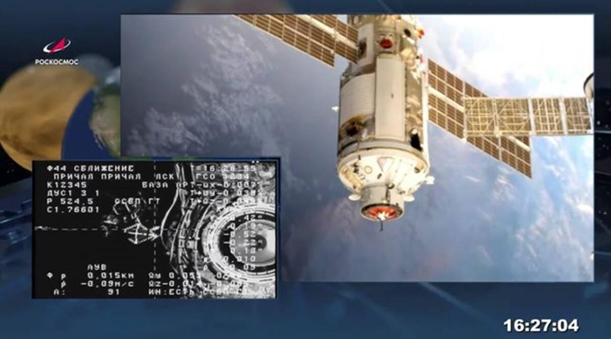 El impacto del giro de la estación espacial requiere estudio, dice un funcionario