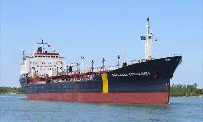 Dos fuentes identificaron el buque como el buque tanque de asfalto / betún Asphalt Princess con bandera de Panamá en un área en el Mar Arábigo que conduce al Estrecho de Ormuz, a través del cual fluye alrededor de una quinta parte de las exportaciones de petróleo marítimo del mundo.  En la imagen: un petrolero similar Asphalt Princess con un nombre diferente