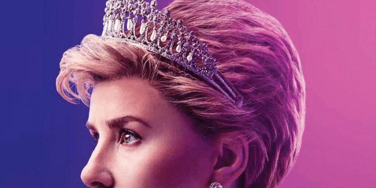 Todo lo que debe saber sobre el musical de Broadway de Netflix