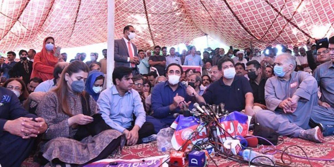 Periodistas de Pakistán protestan contra la propuesta de ley de medios
